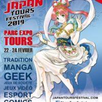 Le kendo au Japan Tours Festival !